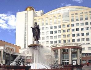 Университета экономики 9 белгородский